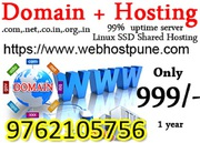 1 GB Linux Shared Web Hosting in Just 1000 rs