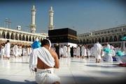 Hajj Tour Package from Mumbai 2022
